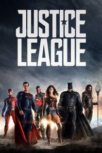 Justice_League.jpg